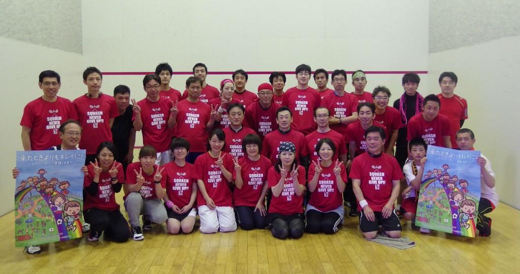 静岡県選手権大会2014