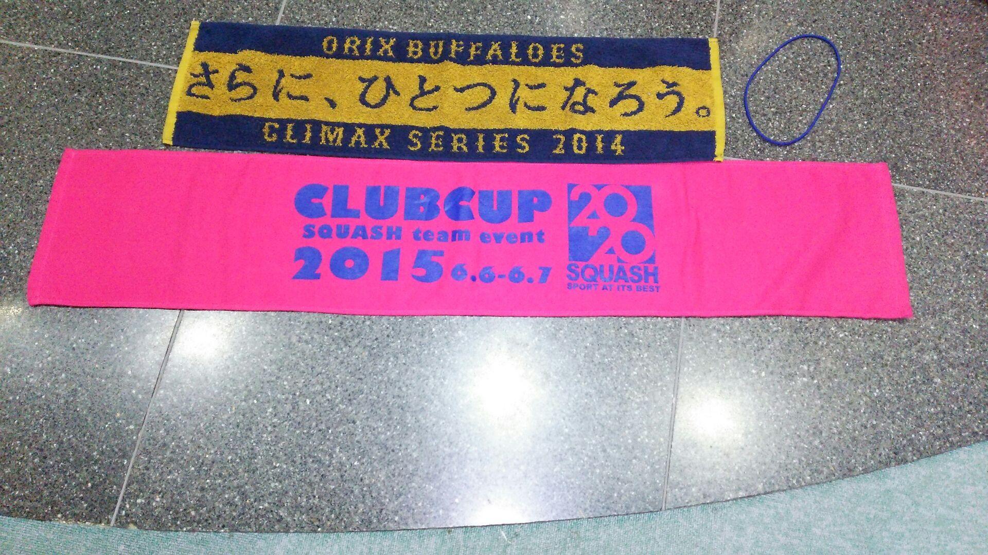jt_150606_2015clubcup_op_team_lost